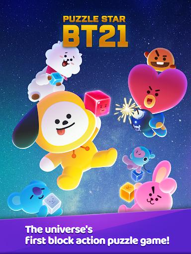 PUZZLE STAR BT21 1.2.1 screenshots 9