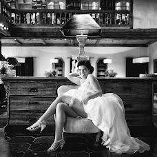 Hochzeitsfotograf Frank Ullmer (ullmer). Foto vom 05.01.2016