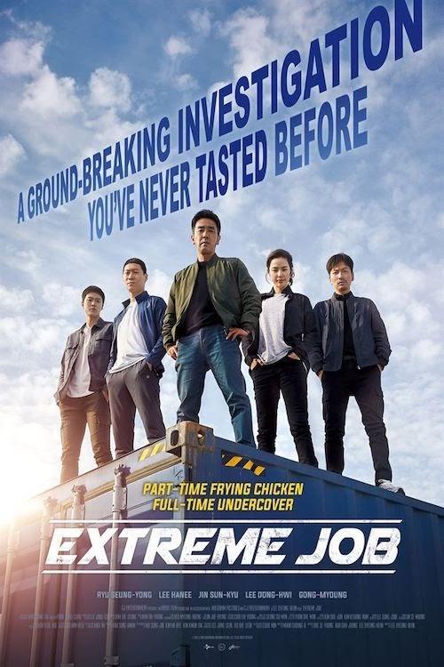 Trabajo extremo (Extreme Job)