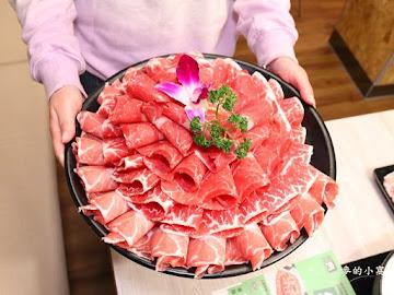 超有肉涮涮屋 桃園愛買店