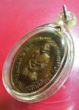 เหรียญหลวงพ่อแดง คุกเข่า ปี17 พร้อมบัตรรับรองพระแท้