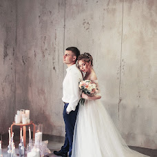 Wedding photographer Alona Zaporozhec (AlenaZaporozhets). Photo of 20.04.2018