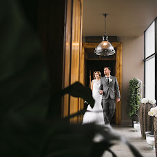 Wedding photographer Ekaterina Shteynberg (Steinberg). Photo of 19.09.2016