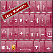 Korean Keyboard : Korea Typing App