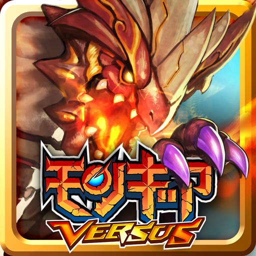 モンスターギア バーサス-アクションRPG-オンラインで協力プレイ (game)