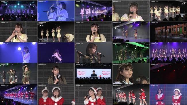 191225 (1080p) NGT48 「夢を死なせるわけにいかない」公演 クリスマス公演 DMM HD