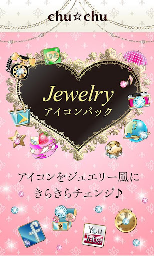 Jewelry icon pack Free