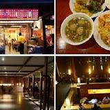 【台南】真好味餐廳