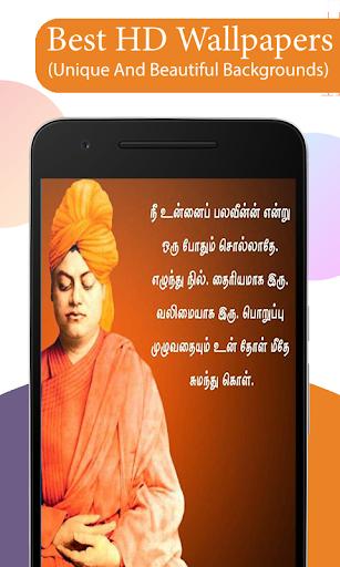 download swami vivekananda quotes in tamil free for android swami vivekananda quotes in tamil apk download steprimo com swami vivekananda quotes in tamil apk