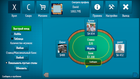 Игровой автомат братва играть онлайн