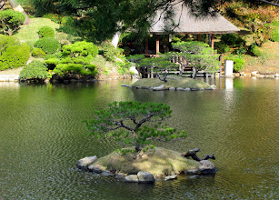 Photo: Kilpikonnan muotoinen saari - kilpikonna on yksi japanilaisten onneneläimiä