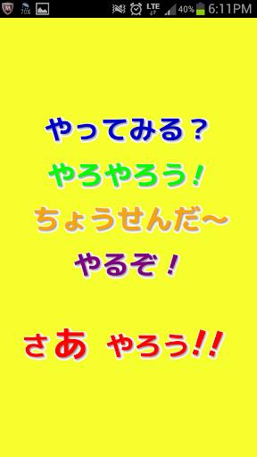 漢検7級ちょうせんだ〜!小学4年レベル漢字れんしゅうもんだい