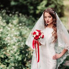 Wedding photographer Sergey Danilin (DanilinFoto). Photo of 14.09.2016