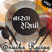 Snacks Recipes in Gujarati