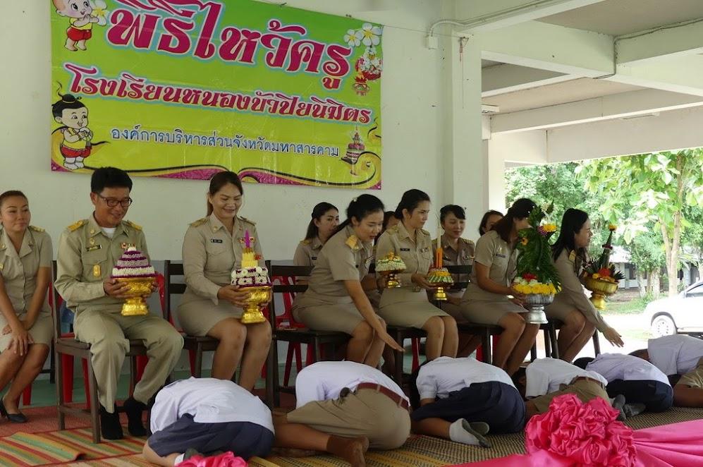 ไหว้ครู ปฐมนิเทศ ประชุมผู้ปกครอง 2560
