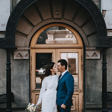 Wedding photographer Katerina Bessonova (bessonovak). Photo of 09.05.2019