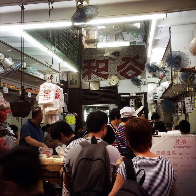 Sham Shui Po, Tofu, Shop, 深水埗, 豆腐, 舖