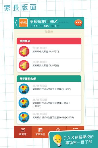 【360手机助手下载】360手机助手官方下载_360手机助手安卓 ...