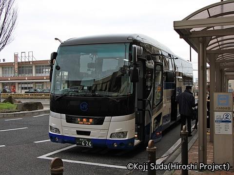 中国JRバス「浜田道エクスプレス」 ・626 益田駅前乗車改札中