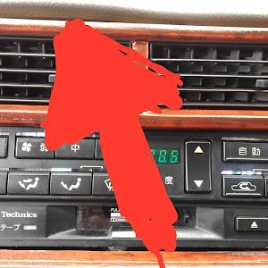 ソアラ  平成2年式 3.0GT-LIMITEDのカスタム事例画像 CCU 春風のブログさんの2020年06月21日05:38の投稿