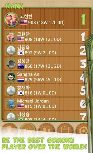 Dr. Gomoku 1.65 screenshots 2
