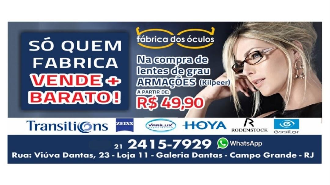 7260461ff Fábrica dos Óculos - Ótica em Campo Grande
