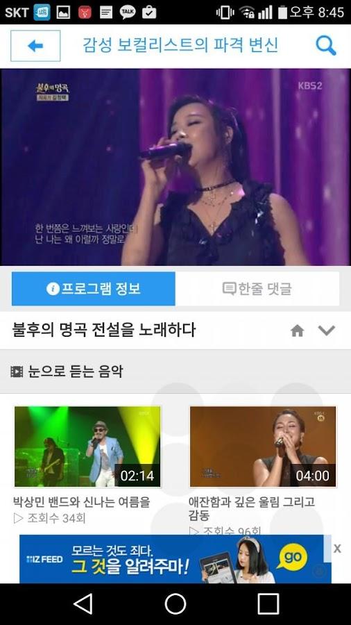 my K- screenshot