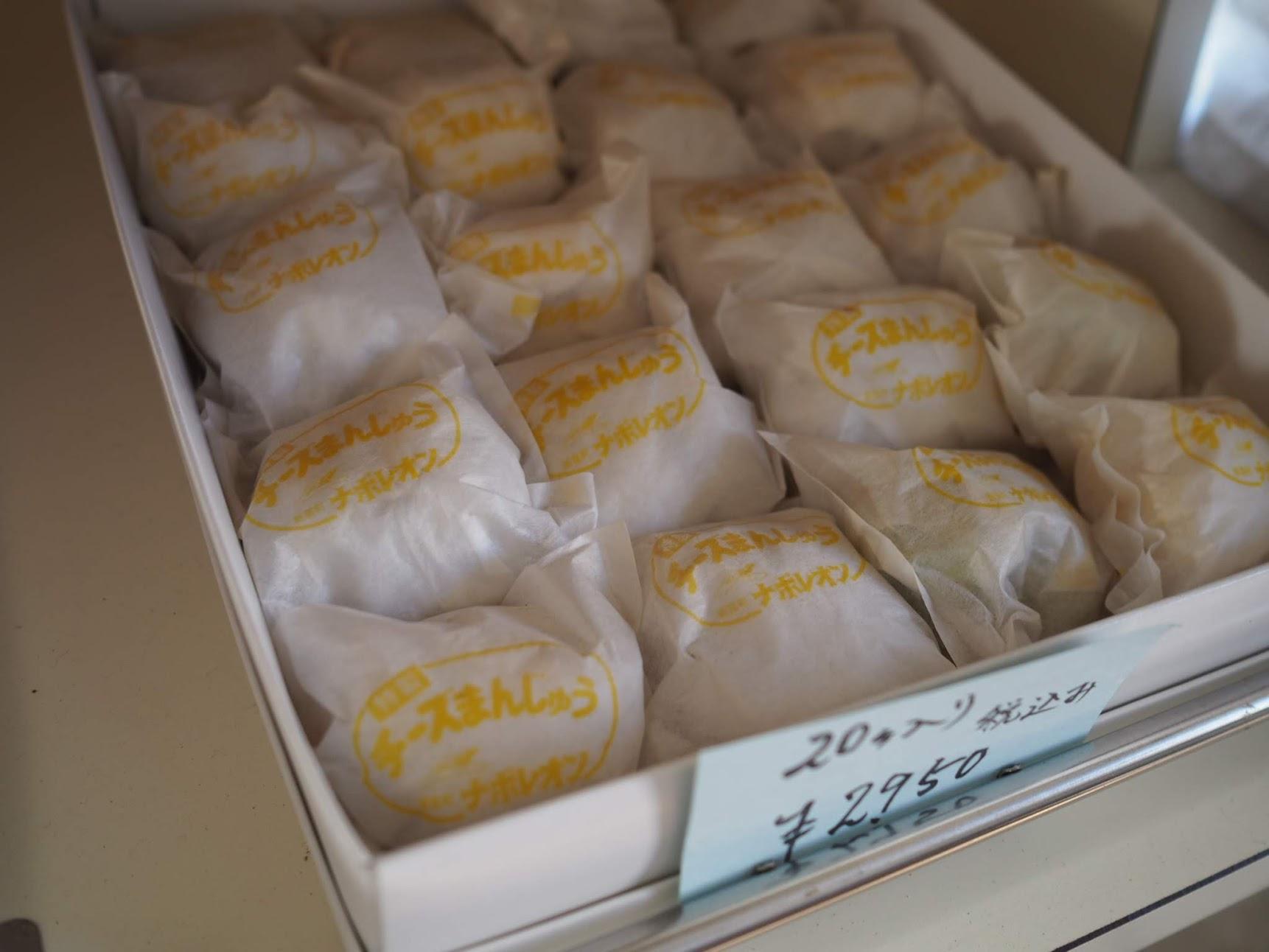 チーズ饅頭20個入り