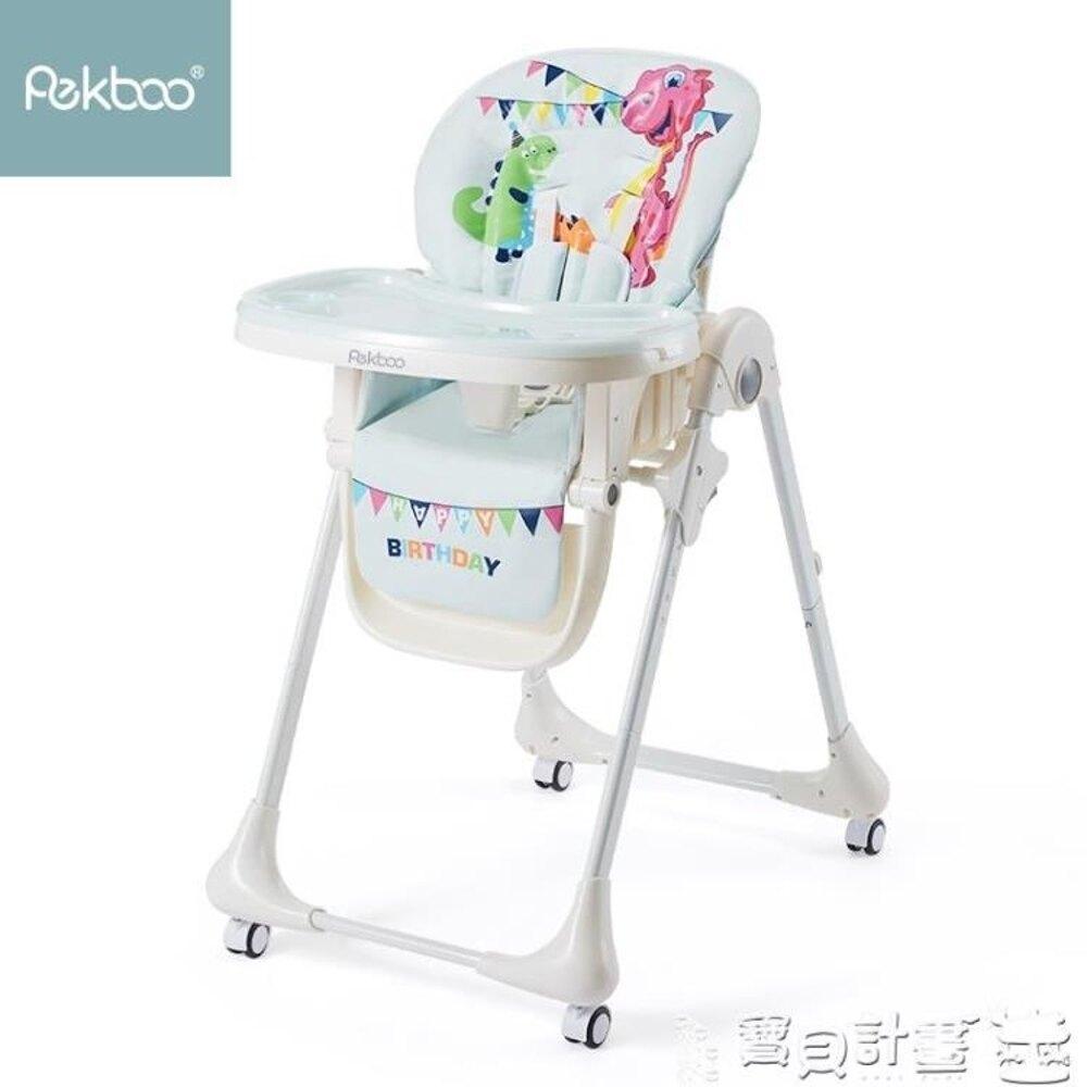 多功能兒童餐椅