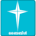 POC Bible (Malayalam) icon