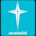 POC Bible (Malayalam) icon