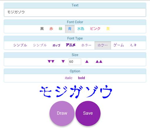 u6587u5b57u753bu50cf 1.2.0 Windows u7528 9
