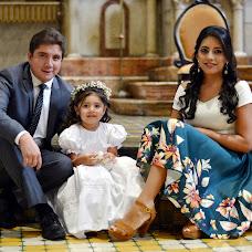 Nhiếp ảnh gia ảnh cưới Mateo Jara (mateojara). Ảnh của 25.04.2019