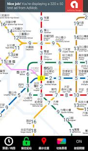 台北捷運路線圖  螢幕截圖 1