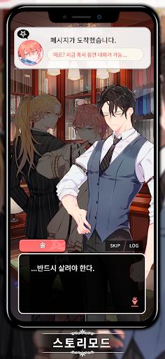 LoveUnholyc:Like Vampire Ikemen Otome Romance Game screenshots 9