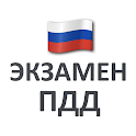 Экзамен ПДД - Билеты ГИБДД icon