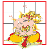 Jathakam - Tamil Astrology
