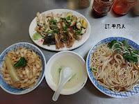 北園街 徐家酸菜麵