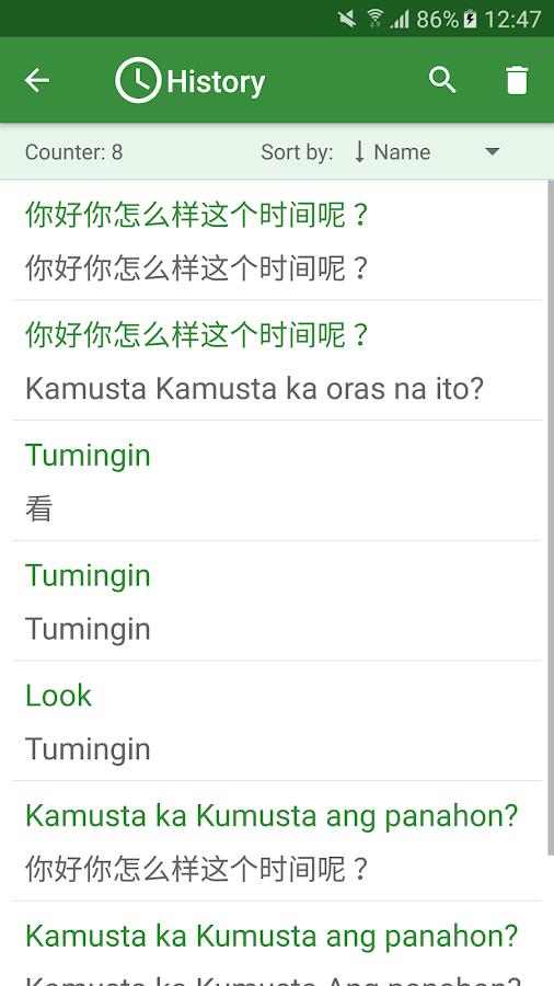 Aparador White Jysk ~ Filipino Chinese Translator Android Apps on Google Play