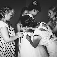 Wedding photographer Anastasiya Bugay (iZoomFoto). Photo of 19.11.2015