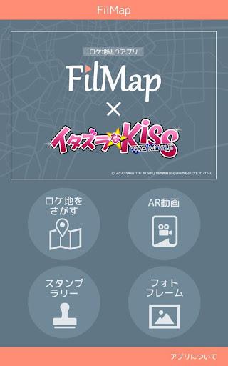 FilMap 1.3.1 Windows u7528 3