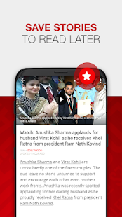 App News by The Times of India Newspaper - Latest News APK for Windows Phone
