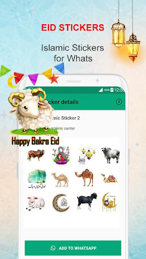 The Islamic Sticker For WhatsApp u0645u0644u0635u0642u0627u062a u0625u0633u0644u0627u0645u064au0629 1.5 screenshots 2