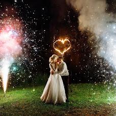 Wedding photographer Anna Sofronova (Sofronova). Photo of 18.08.2018