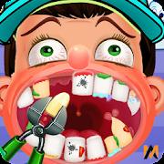 طبيب محاكاة ألعاب: حقيقة العملية الجراحية