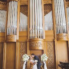 Wedding photographer Dima Strakhov (dimas). Photo of 24.04.2017