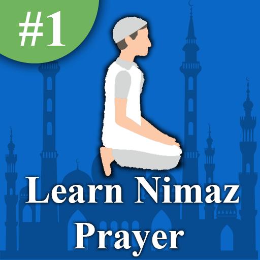 Learn Prayer (Namaz or Salah)