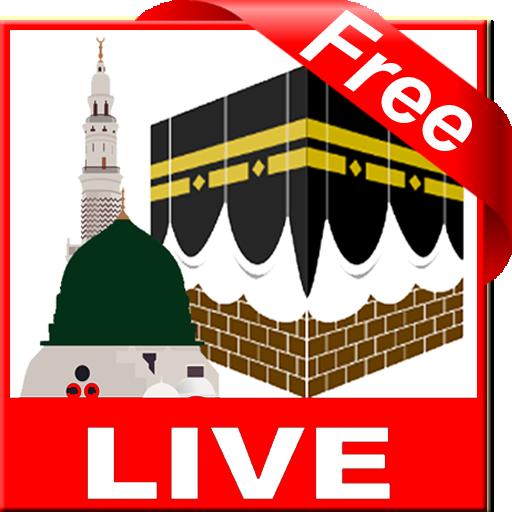 Makkah Live Video Today