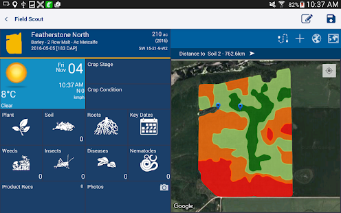 Trimble Ag Mobile- screenshot thumbnail