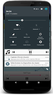 Download سورة البقرة سعود الشريم Apk Latest Version App For Pc